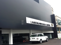 Lamborghini Showroom @ Shah Alam