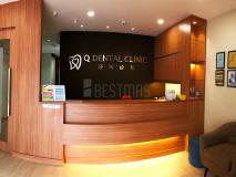 Q Dental Clinic, Ara Damansara