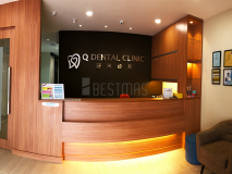 Q Dental Clinic, Ara Damansara